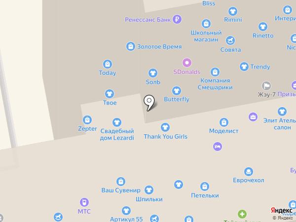 PRоспект на карте Уссурийска