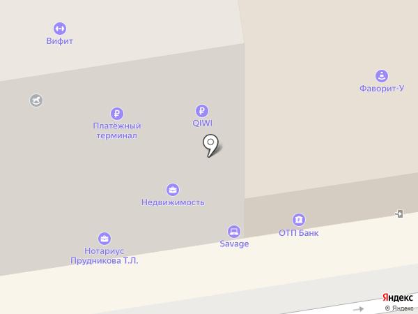 Терминал, ОТП Банк на карте Уссурийска