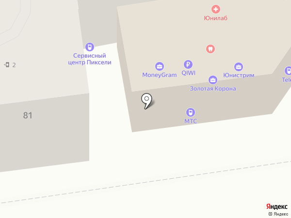 МТС на карте Уссурийска