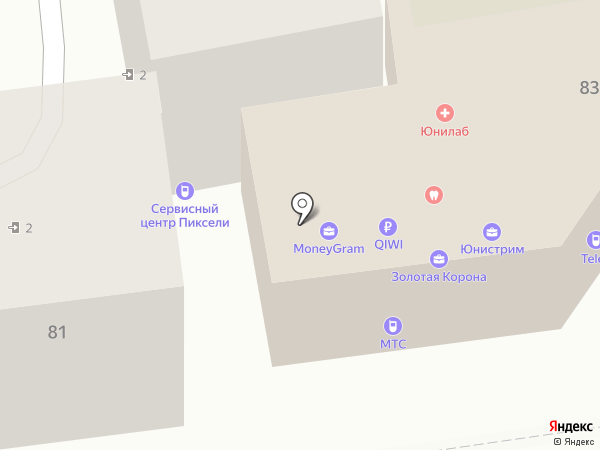 Фрегат-Аэро на карте Уссурийска