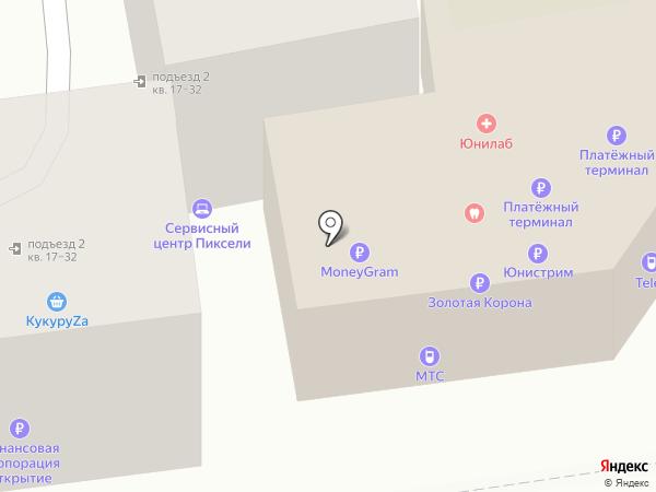 Стоматологическая клиника доктора Вечтомова на карте Уссурийска