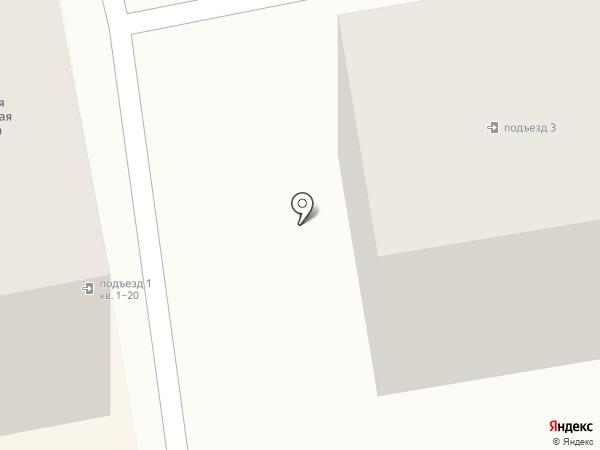 Бобёр на карте Уссурийска