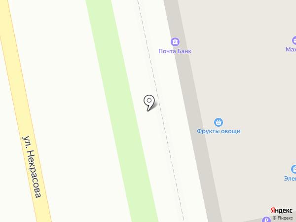 Кот в Сапогах на карте Уссурийска