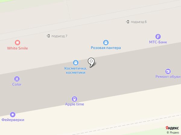 Люксор Профи на карте Уссурийска