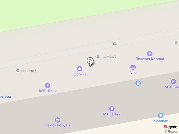 Варенька на карте Уссурийска