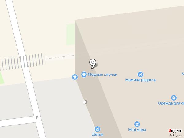 Парфюмеръ на карте Уссурийска