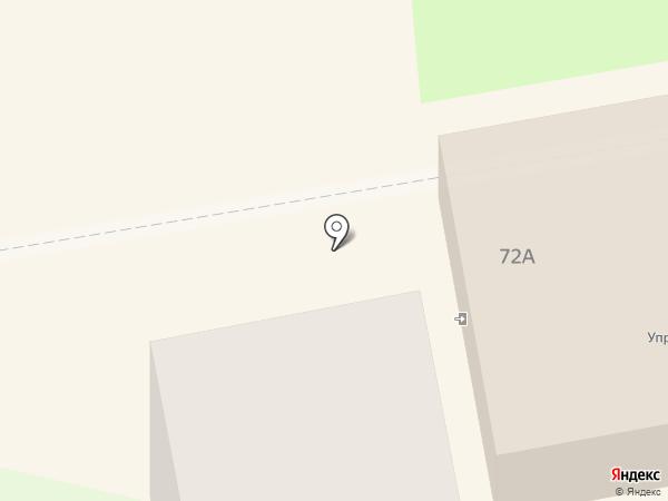 ЗАГС г. Уссурийска на карте Уссурийска
