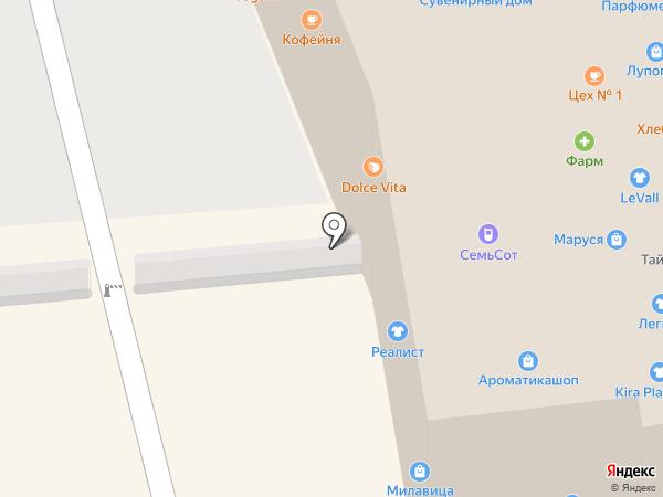 Клуб Малета на карте Уссурийска