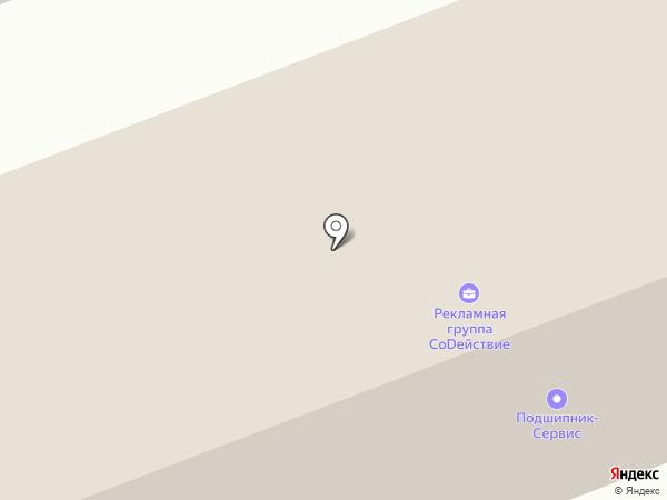 Nami на карте Уссурийска