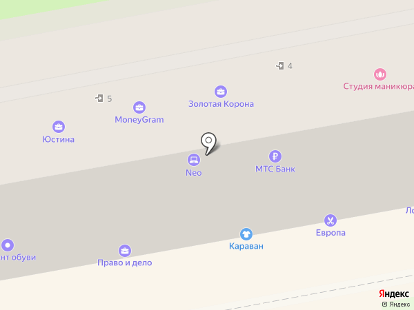 Mary Kay на карте Уссурийска