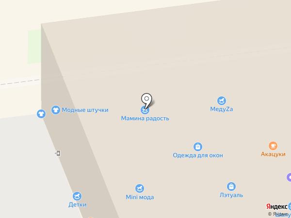 Леди стиль на карте Уссурийска