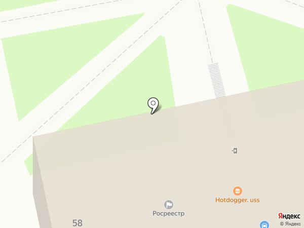 Уссурийский отдел Росреестра по Приморскому краю на карте Уссурийска