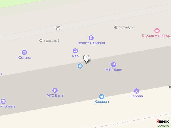 Кромка на карте Уссурийска