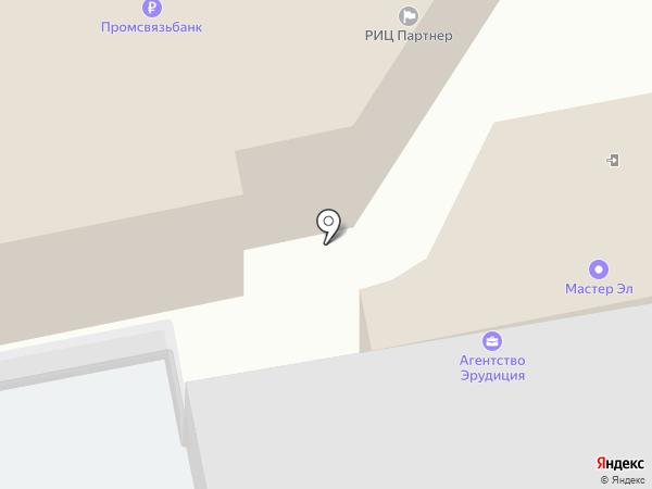 Объединение Эзопсихологов Имаго на карте Уссурийска