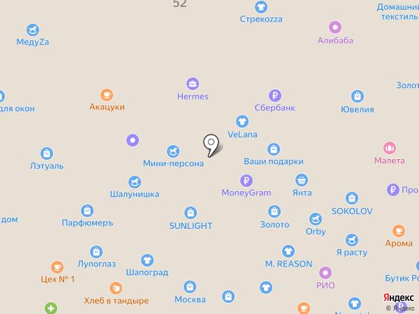 Китёнок на карте Уссурийска
