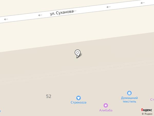 Золотое время на карте Уссурийска