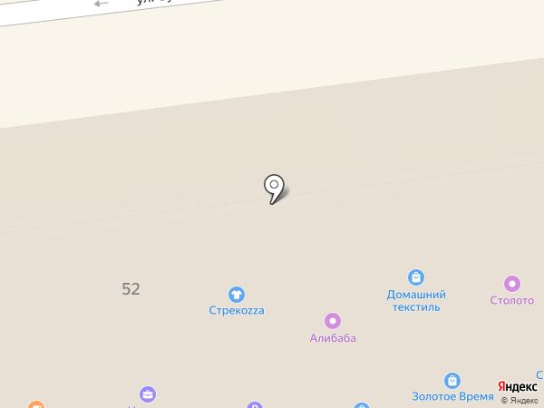 ЛЕТО на карте Уссурийска