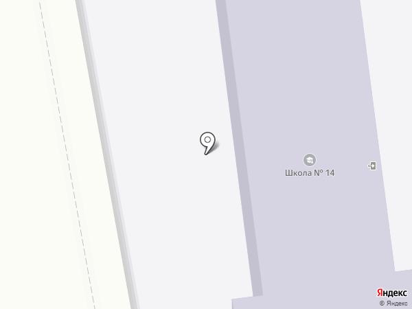 Средняя общеобразовательная школа №14 на карте Уссурийска