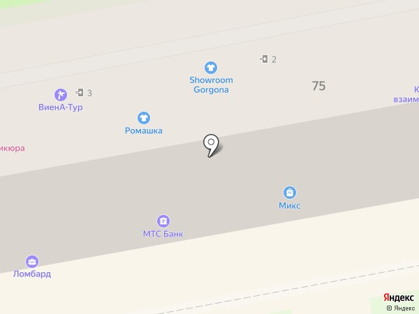МТС-банк, ПАО на карте Уссурийска