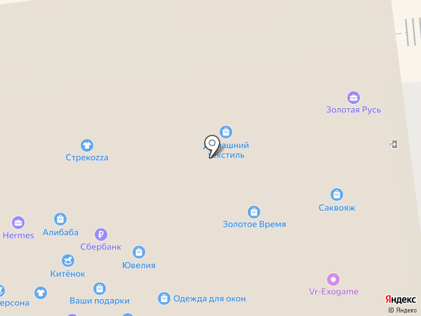 Модные детки на карте Уссурийска