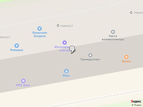 Купидон на карте Уссурийска
