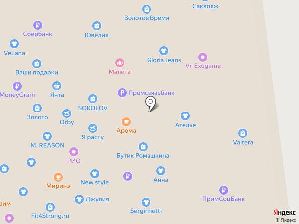 Butterfly на карте Уссурийска