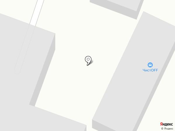 Чистoff на карте Уссурийска
