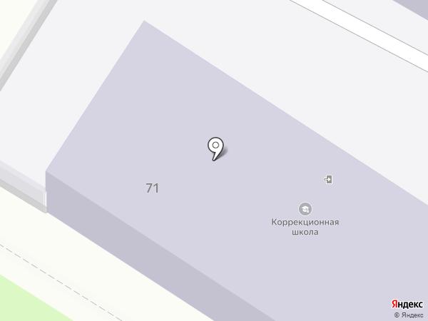 Уссурийская коррекционная школа на карте Уссурийска