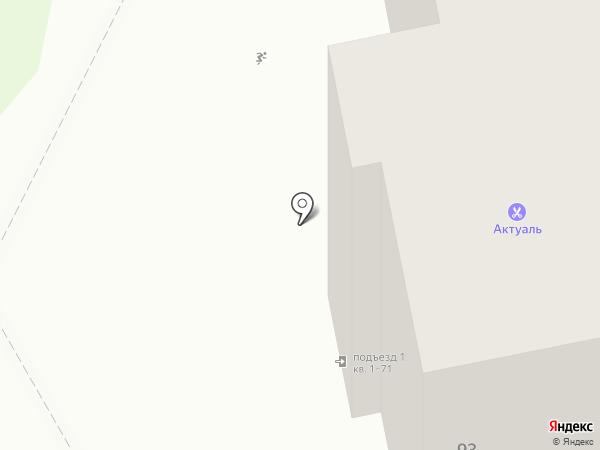 Центр правовых услуг на карте Уссурийска