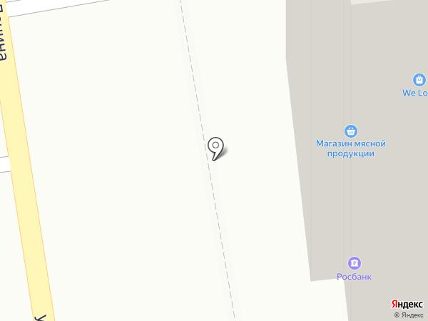 Росбанк, ПАО на карте Уссурийска