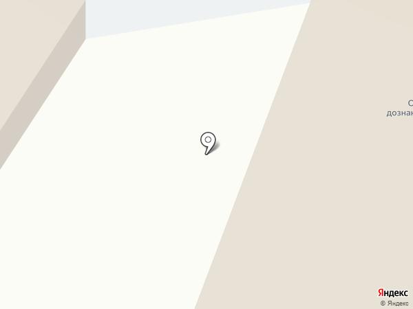 Следственный Отдел УМВД г. Уссурийска на карте Уссурийска