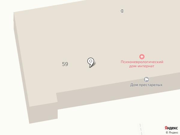 Психоневрологический дом-интернат в г. Уссурийске на карте Уссурийска
