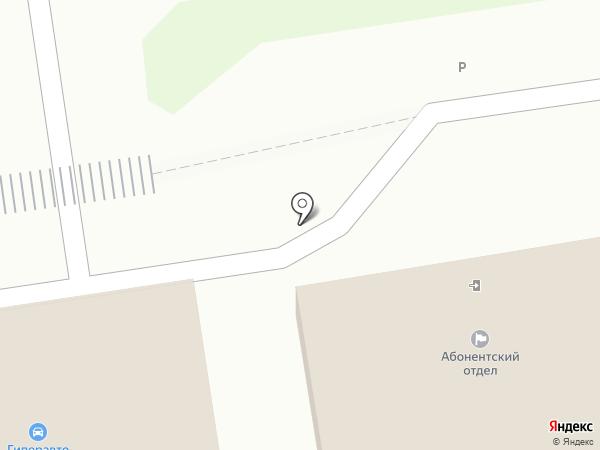 Светокопировальный аппарат на карте Уссурийска