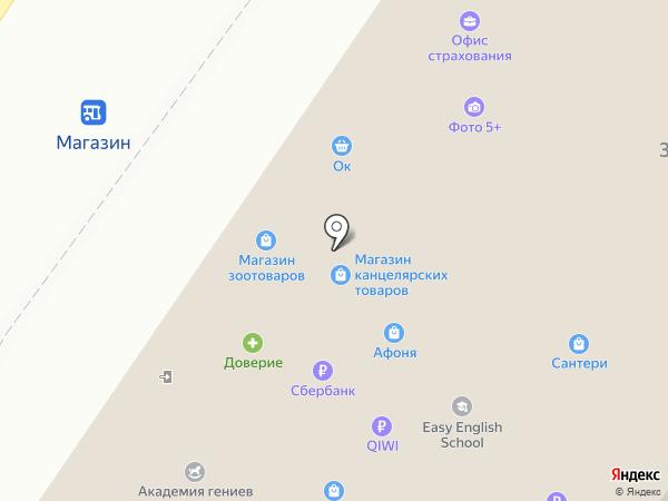 Фантазия на карте Владивостока