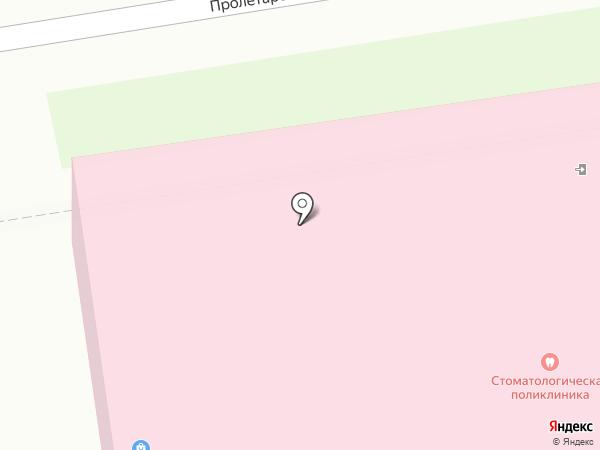 Стоматологическая городская поликлиника на карте Уссурийска