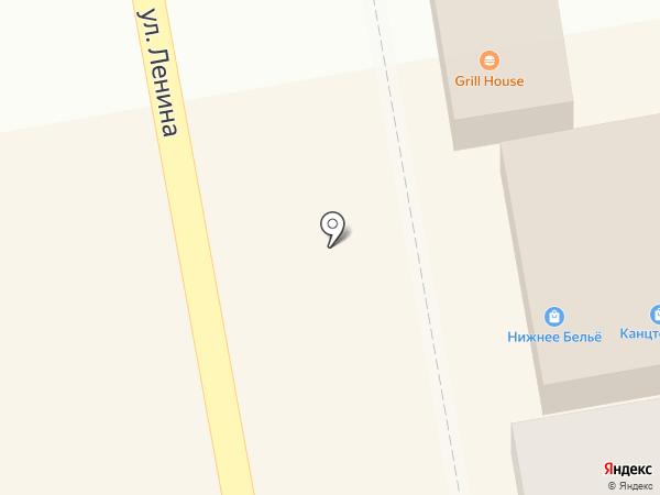 Grill House на карте Уссурийска