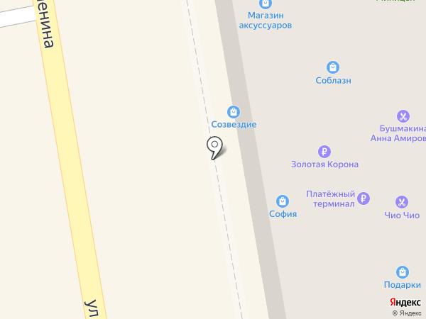 Николь на карте Уссурийска