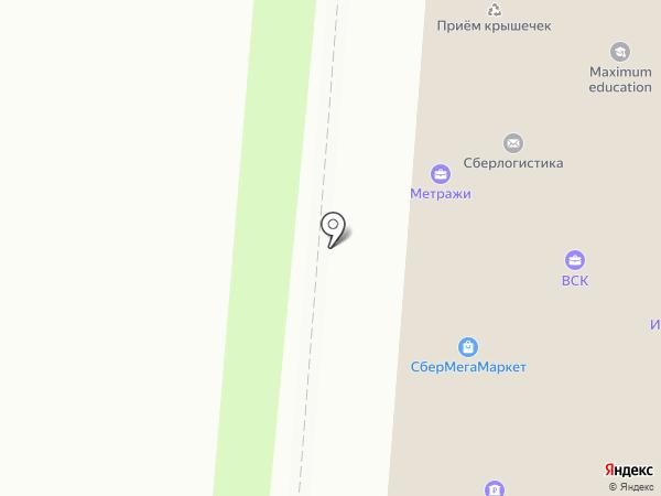 ВСК, С на карте Уссурийска