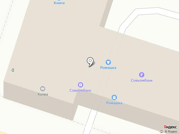 Сеть платежный терминалов, Восточный экспресс банк, ПАО на карте Уссурийска