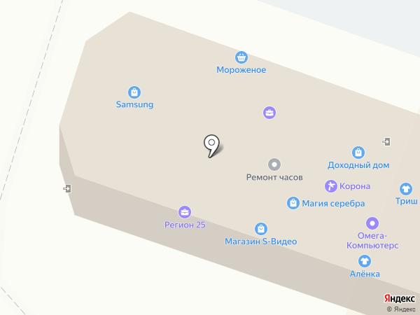 Коллекционер на карте Уссурийска