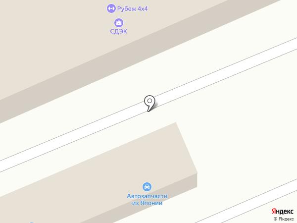 Магазин автозапчастей из Японии на карте Уссурийска