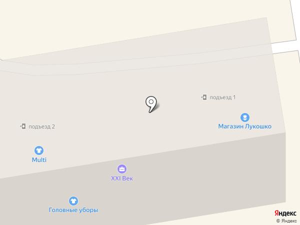 Лукошко на карте Уссурийска