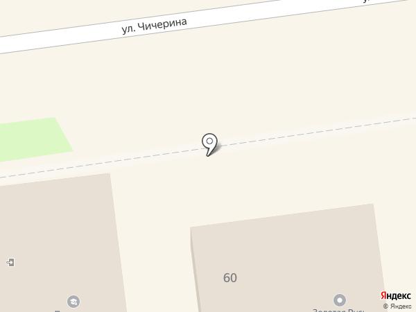 Магазин рыбы и мяса на карте Уссурийска