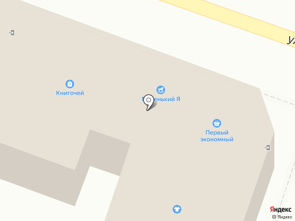 Махаон на карте Уссурийска