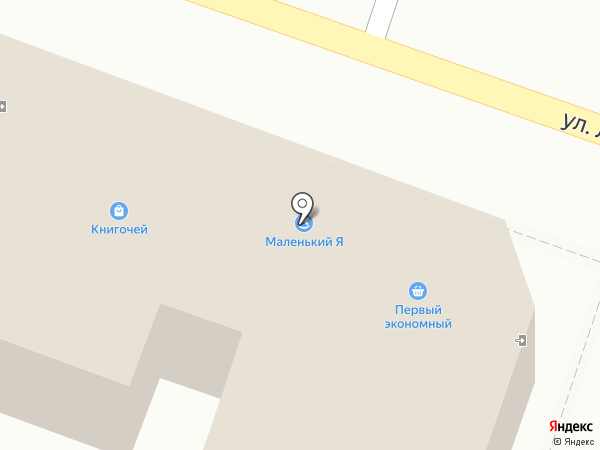 Эффективная коллекторская система на карте Уссурийска