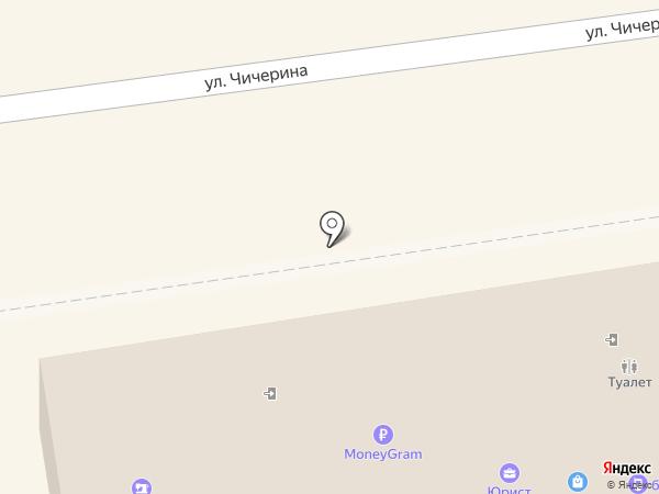 РосДеньги на карте Уссурийска