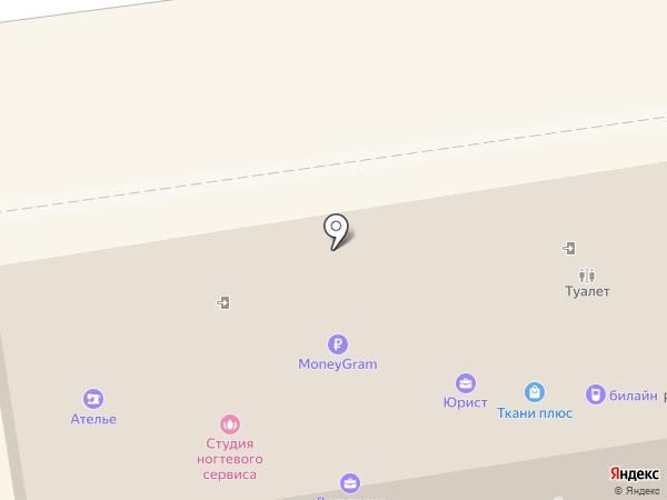 Золотая россыпь на карте Уссурийска