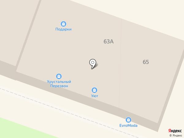 Подарки на карте Уссурийска