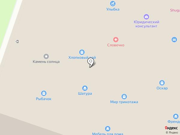 Адвокатский кабинет Абдулаева Р.С. на карте Уссурийска
