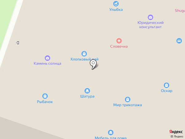 Словечко на карте Уссурийска
